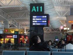 At the gate - Flight status